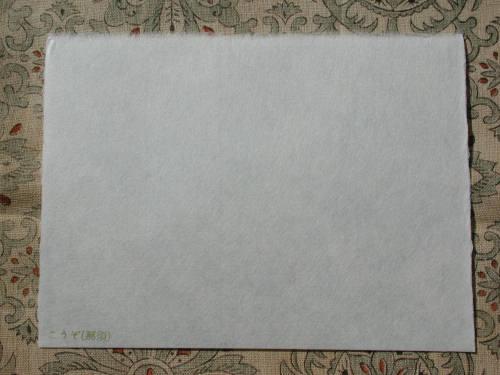 手すき和紙 葉書・B6判便箋_e0200879_15311916.jpg