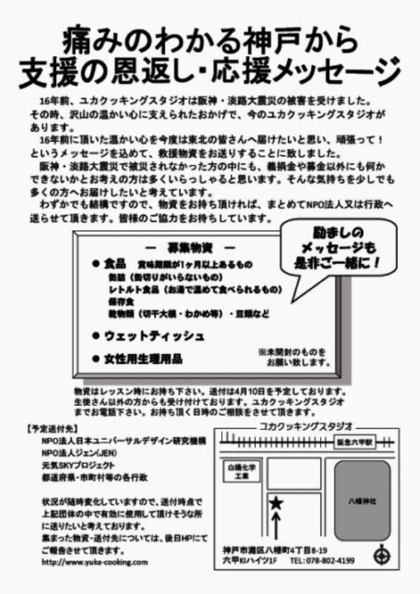 b0090081_17371932.jpg
