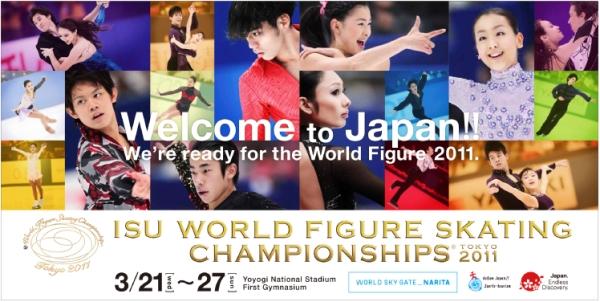 世界選手権、来月24日よりモスクワで開催が決定_b0038294_1925855.jpg
