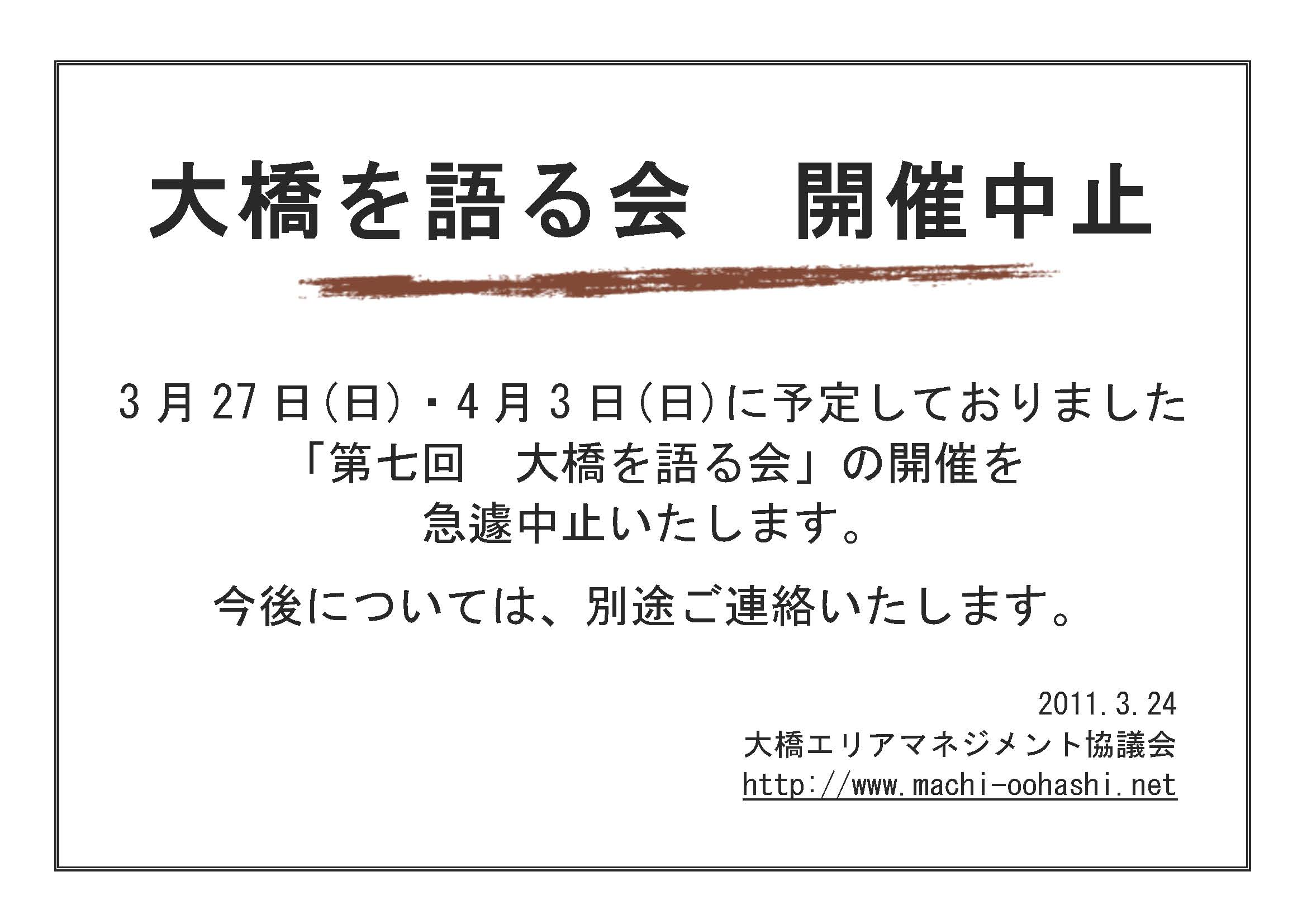b0202195_141785.jpg