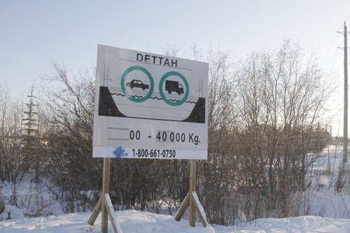 ダイアモンドダストが町中で見られるイエローナイフ、アイスロード_d0148902_1843112.jpg