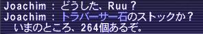 b0082004_231927.jpg