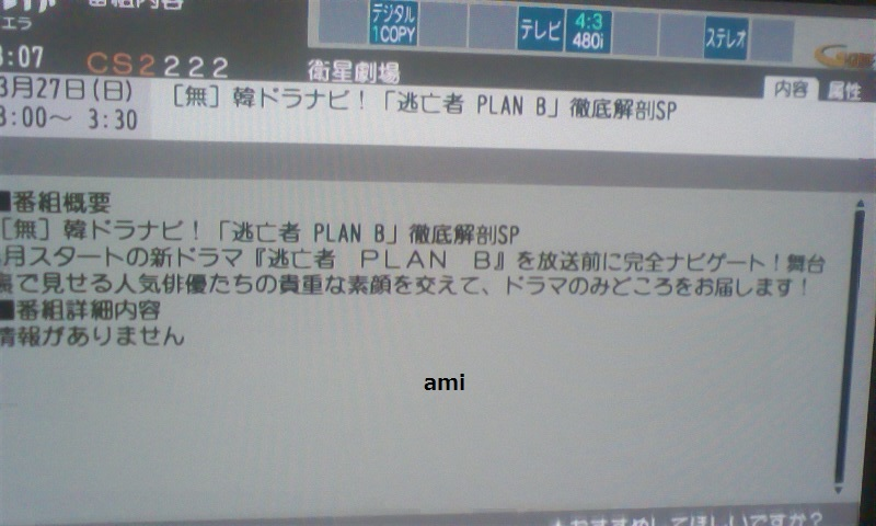 c0047605_2043865.jpg