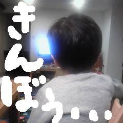 c0036617_7511555.jpg