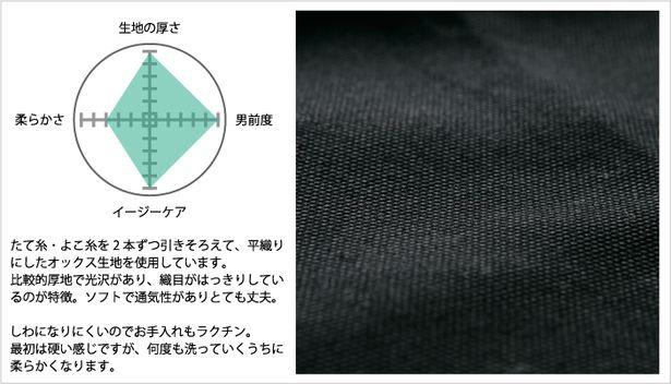 イクメンエプロン「 男前掛け / ロングタイプ 」_e0101218_1902957.jpg