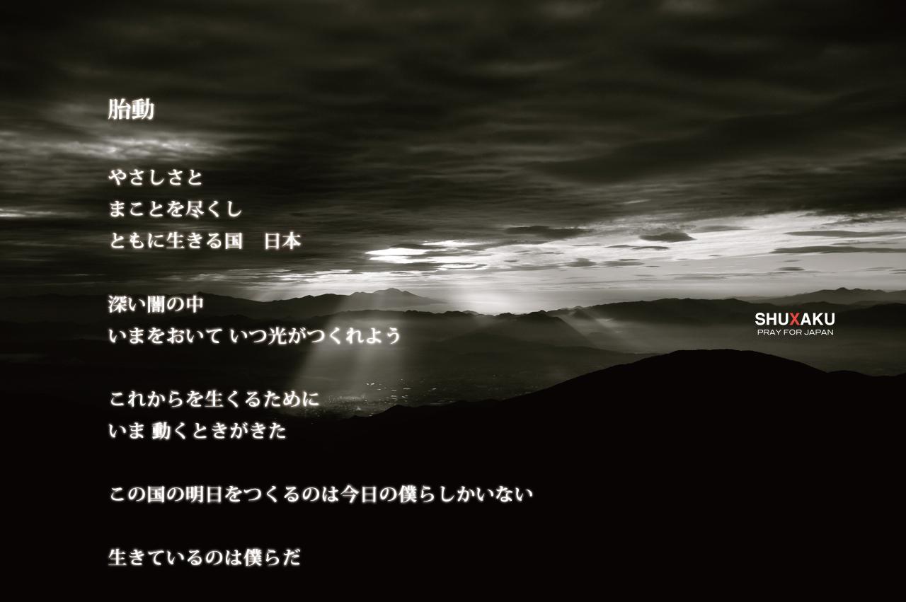 b0069430_042832.jpg