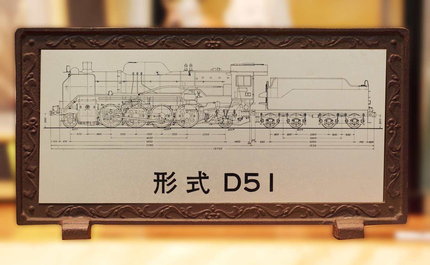 d0232830_19373268.jpg