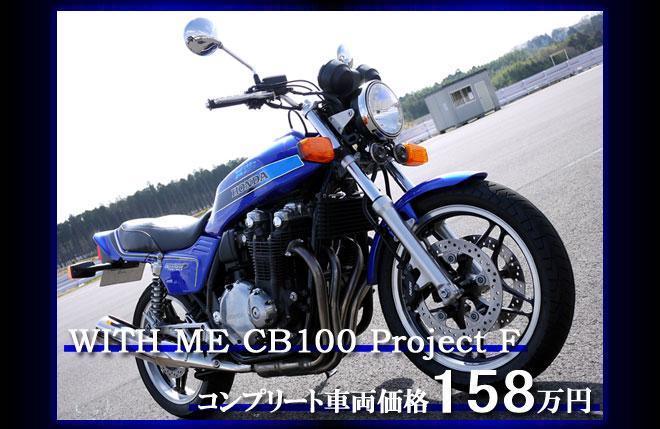 f0056935_20203368.jpg