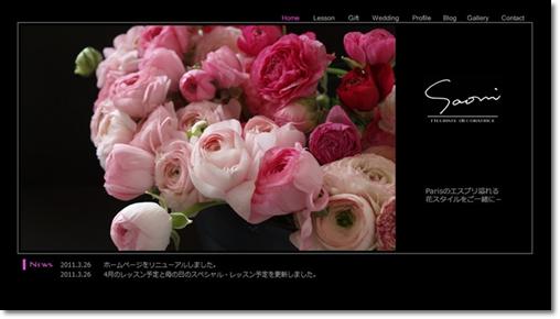 c0191337_1629118.jpg