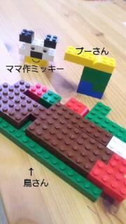 芸術作品第二弾_e0163255_9253057.jpg