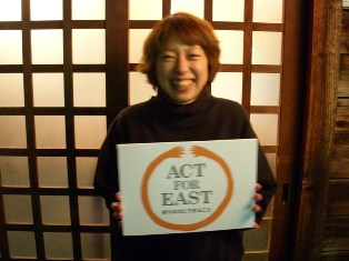 関東・東北スマイルプロジェクト_e0170966_20151981.jpg