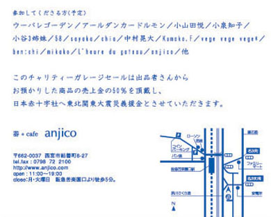 b0052772_21561198.jpg