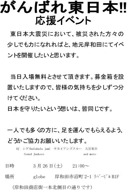 f0208675_1482272.jpg