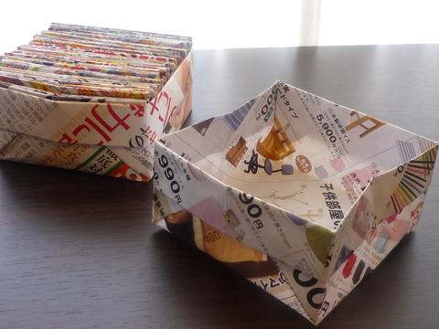 チラシの紙箱の作り方 ... : 箱 折り紙 長方形 : 折り紙