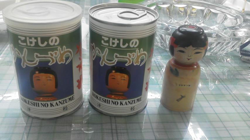 伝説のこけし缶発見!_b0209890_162321100.jpg
