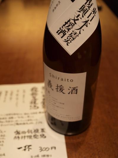 東日本大震災 復興支援酒_f0232994_8345956.jpg