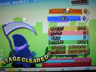 b0061602_2154049.jpg