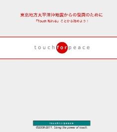 b0101106_1364437.jpg