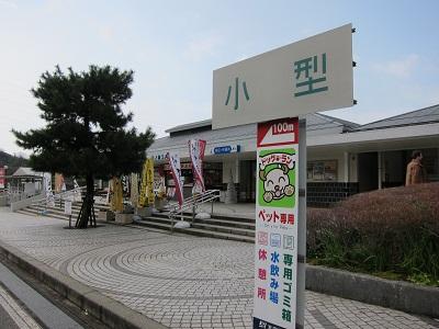 広島からの帰り道_d0169411_22192137.jpg
