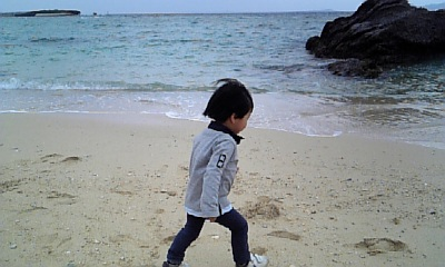 沖縄旅行_a0100818_21234931.jpg