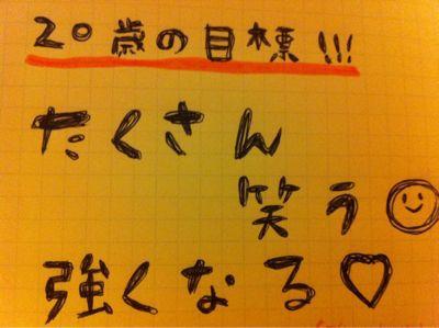 ♪_a0180124_0534927.jpg