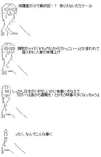e0113528_1952533.jpg