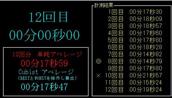 f0056930_8501922.jpg
