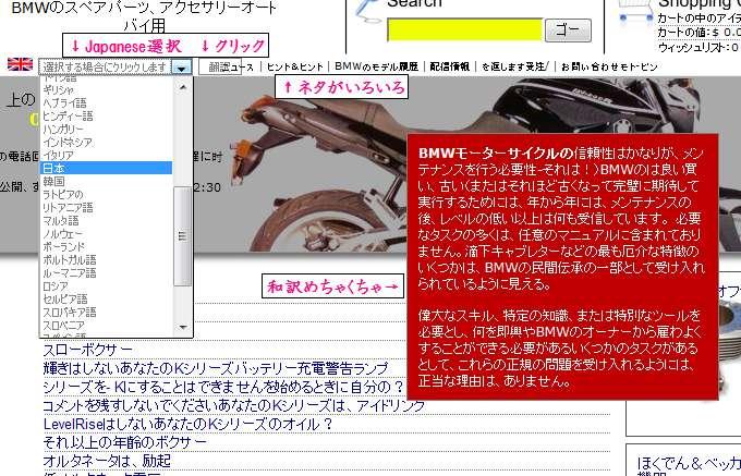 f0010639_2251731.jpg