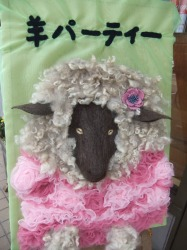 羊パーティー!_e0175443_2218532.jpg