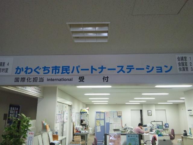 f0023747_1405792.jpg