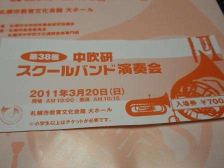 b0083048_1915331.jpg