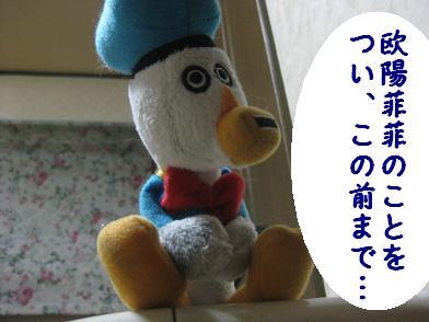 b0151748_1650176.jpg
