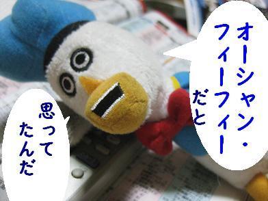 b0151748_1775399.jpg