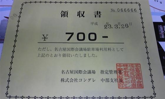 b0043454_12133898.jpg
