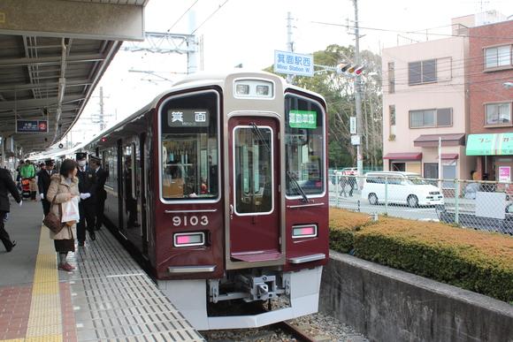 阪急9003F 箕面駅お披露目!!_d0202264_15293221.jpg