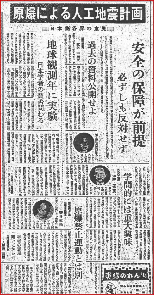 ワンワールド by たんぽぽ日記 + インサイダー_c0139575_17483346.jpg
