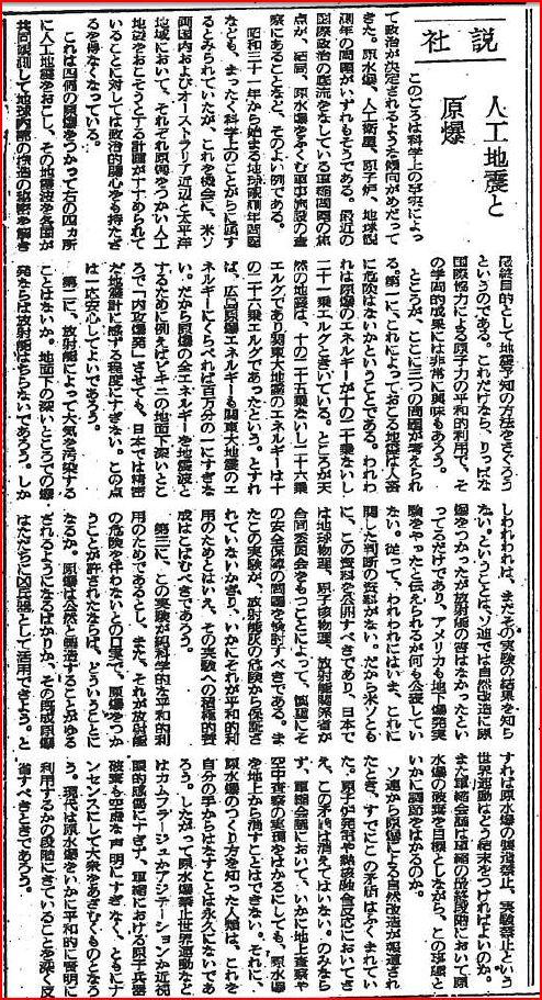 ワンワールド by たんぽぽ日記 + インサイダー_c0139575_17493836.jpg