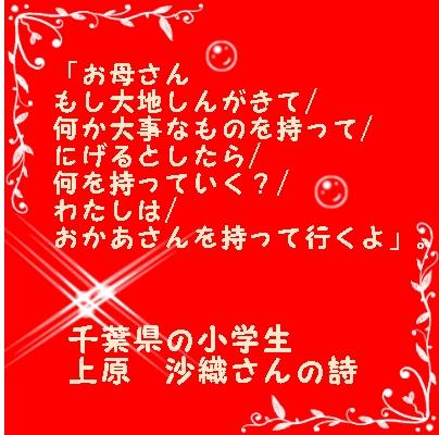 f0175279_911209.jpg