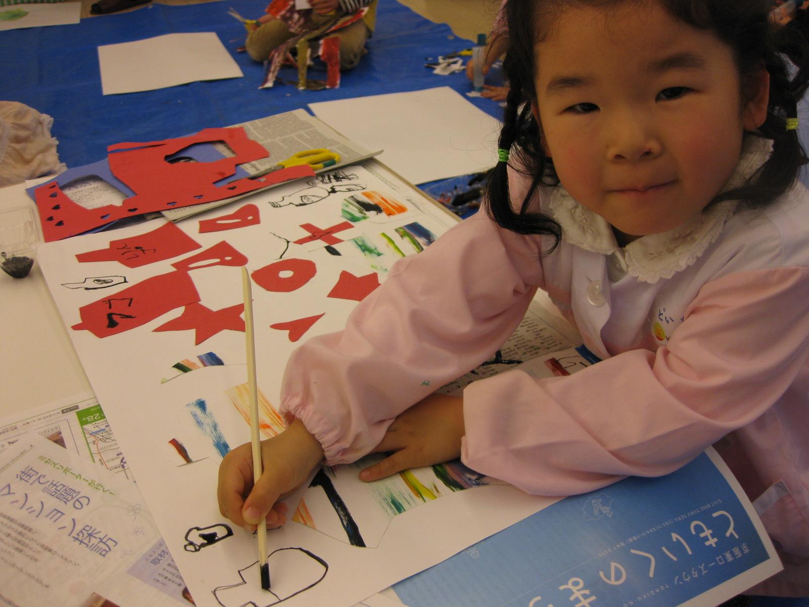 松井山手教室~ビンのコンポジション_f0215199_17474369.jpg