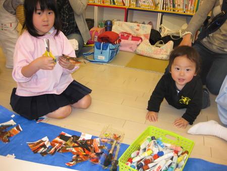 松井山手教室~ビンのコンポジション_f0215199_1811322.jpg