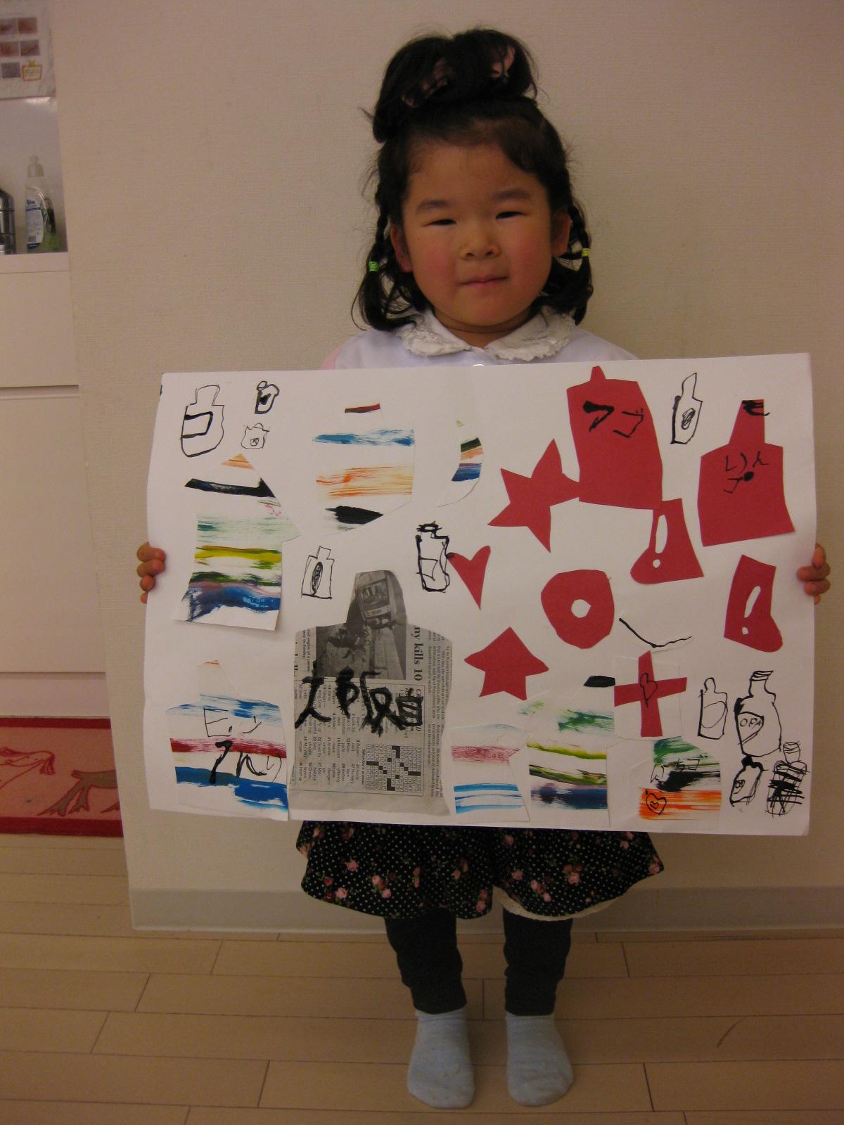 松井山手教室~ビンのコンポジション_f0215199_18554363.jpg
