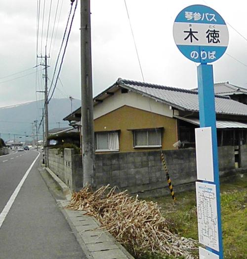 こんな田舎にバス停が_d0136506_20491766.jpg