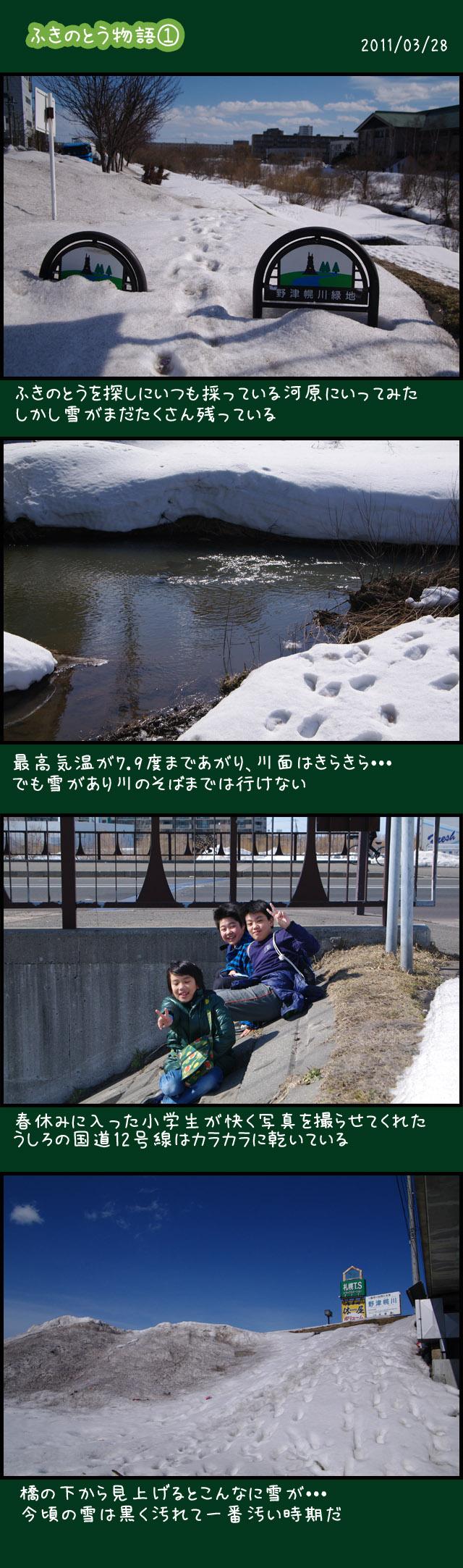 b0019313_1873320.jpg