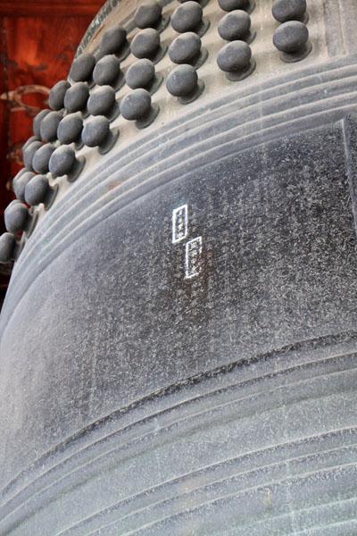 京の花だより 豊国神社と方広寺_e0048413_208480.jpg