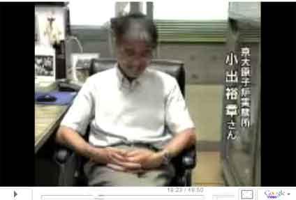 """『なぜ警告を続けるのか~京大原子炉実験所・""""異端""""の研究者たち~』/ 動画リンク_b0003330_155971.jpg"""