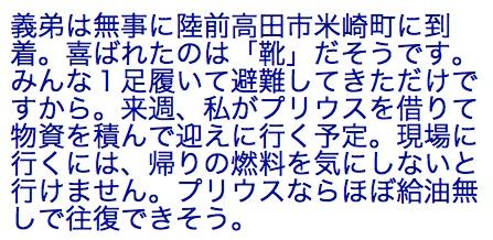 f0132230_0322848.jpg
