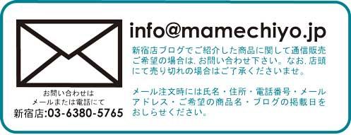 e0167832_1485492.jpg