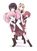「ゆるゆり」TVアニメ化決定!!_e0025035_1343865.jpg