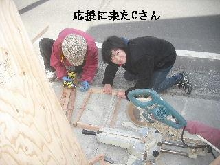 f0031037_18595435.jpg