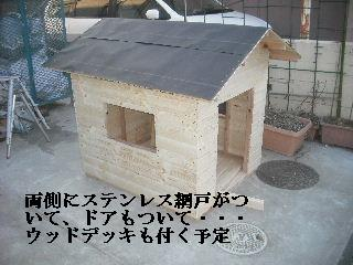 f0031037_1902270.jpg